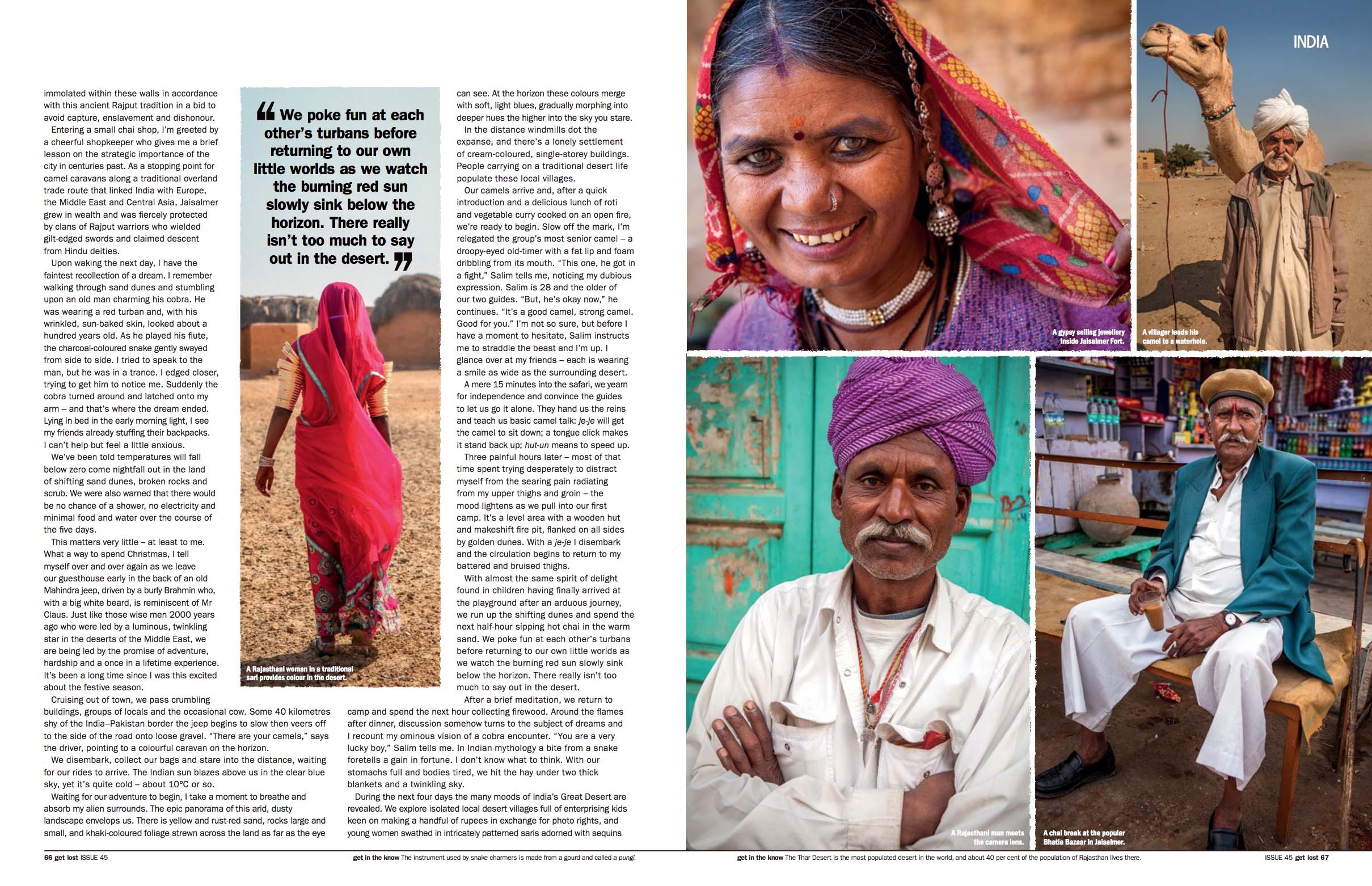 Get Lost – Jaisalmer 3